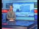 Новости Новосибирска на канале НСК 49 Эфир 15 02 19