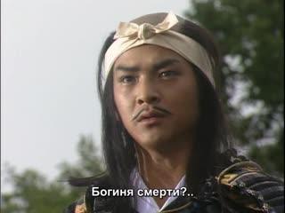 meykasahara_Funsub_Oda Nobunaga NHK ep 29 рус. саб