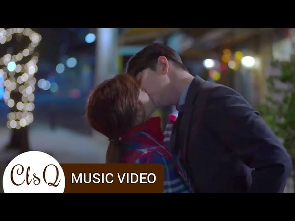 [MV] Kim Greem (김그림) - 좀 더 잘래요 (일단 뜨겁게 청소하라 OST Part 4 _ Clean With Passion For Now OST Part 4)