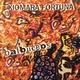 Xiomara Fortuna - Llegas Mandela