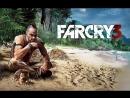 Far Cry 3 прохождение часть11 Трехпалубник