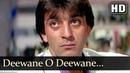 Deewane O Deewane (HD) - Sarphira Songs - Sanjay Dutt - Kimi Katkar - Asha Bhosle