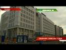 Казанский энергоуниверситет отмечает 50-летие   ТНВ