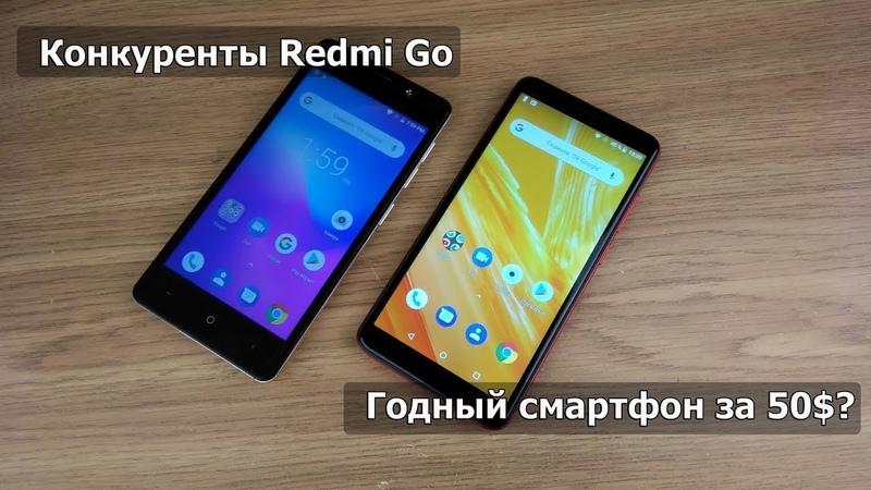 BLUBOO D6 Pro сравнили с Leagoo Power 2 (на русском языке)