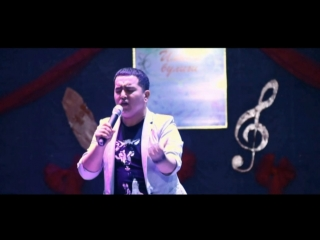 Камунар Турсунов - концерт