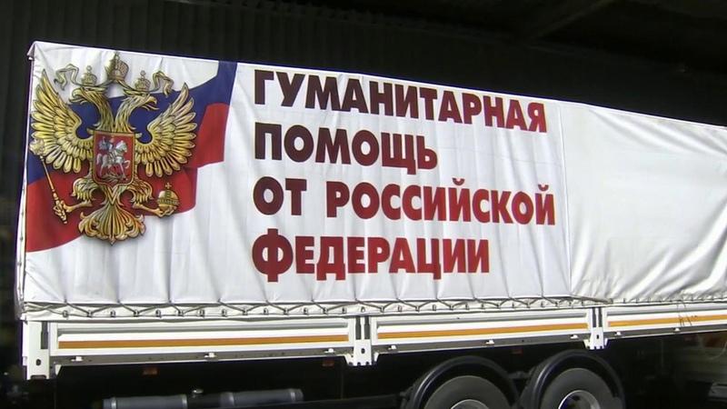 Запоследние 10 лет Россия оказала помощь сотне государств Новости Первый канал