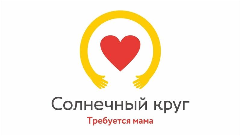 Требуется мама - Ермак М., декабрь 2011 г.р.