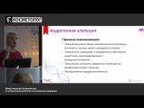Как с помощью полинуклеотидов решить трихологические проблемы на патогенетическом уровне [Full HD 1080p]