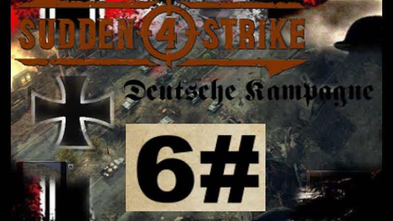 SUDDEN STRIKE 4 Deutsche Kampagne drei Sterne Schlacht um Stalingrad 6