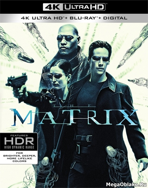 Матрица / The Matrix (1999) | UltraHD 4K 2160p