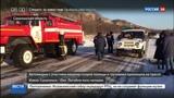 Новости на Россия 24 На Сахалине в ДТП с участием скорой погибли 5 человек