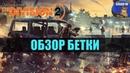 The Division 2 BETA 2019 ▶💣 ОБЗОР Это дивижн 1 или нет?
