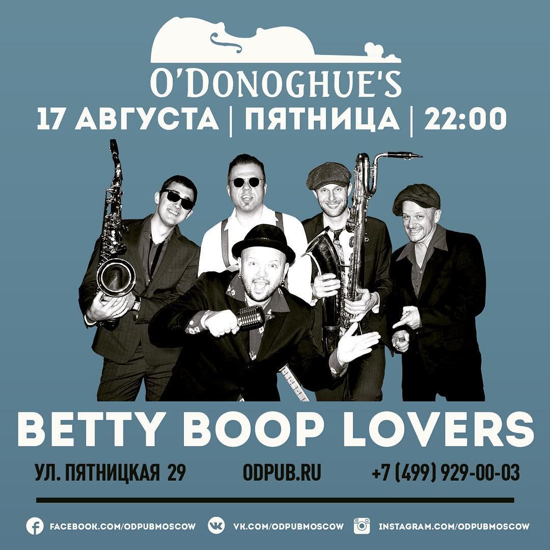 17.08 The Betty Boop Lovers в O'Donoghues Pub!