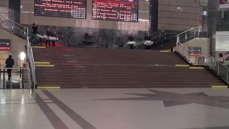 Челябинские балерины в пачках станцевали на железнодорожном вокзале