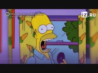 Каким был бы Гомер Симпсон в жизни