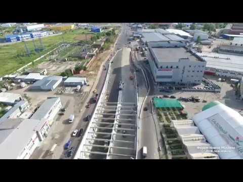 Реконструкция Варшавского шоссе в районе Щербинки 19.08.2018