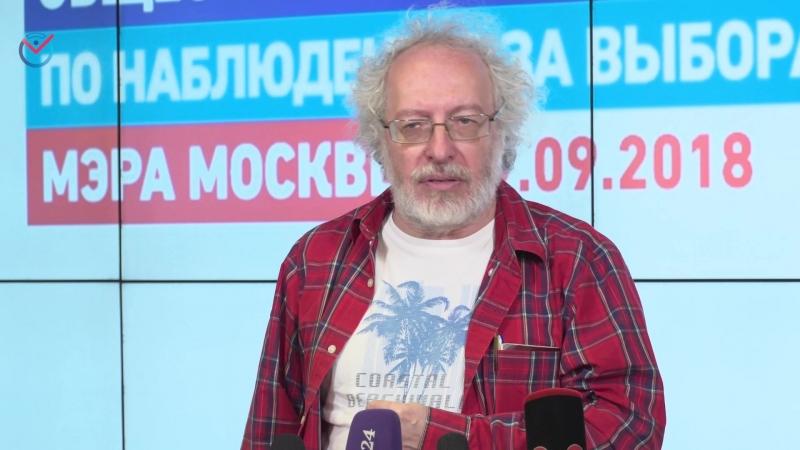 Алексей Венедиктов Мобильный избиратель позволяет решить вопрос голосования для людей с ограниченными возможностями