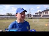 Оренбургский мундиаль юные звезды футбола выходят на поле и одерживают первые победы