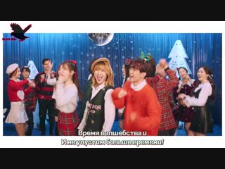 B1A4, OH MY GIRL, ONF - Timing (рус караоке от BSG)(rus karaoke from BSG)