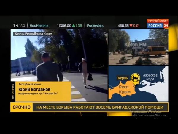 Раненных в Керчи развозят по больницам