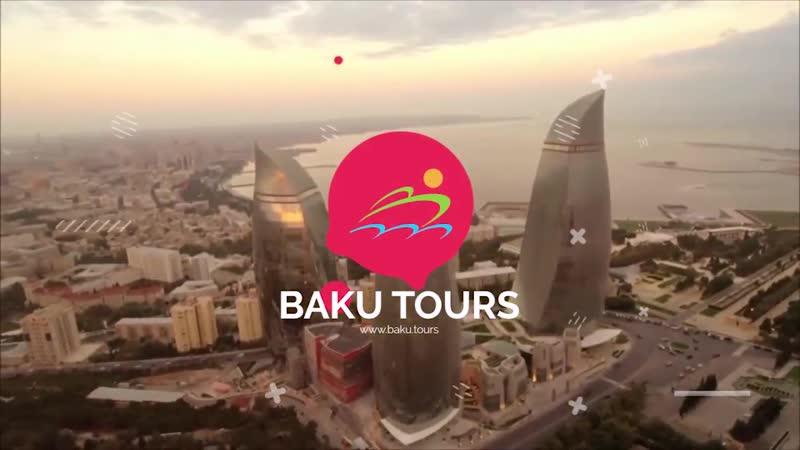 VIP_All_Inclusive_тур_в_Азербайджан__с_национальными_колоритами
