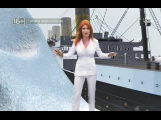 Тайны Чапман Титаны против богов 18 03 2019 смотреть онлайн