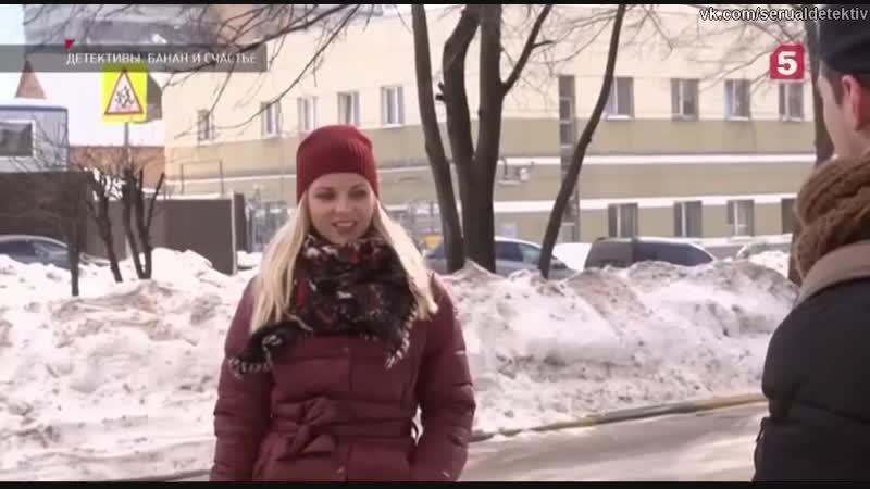 Разговор Ани и Глеба Фокина
