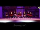 В гостях у Микки Мауса, коллектив Солнечные лучики конкурс Я танцую 2018
