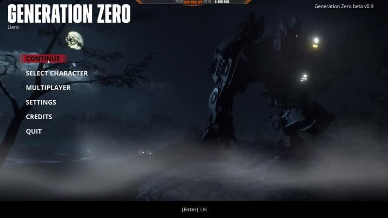[МИР ММО ИГР] Игра будущего, 2019 года - Прохождение Generation Zero - Огромные роботы против группы людей