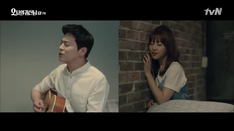 Jo Jung Suk 조정석 - Gimme Chocolate (Kang Sun Woo - OH MY GHOST ost)