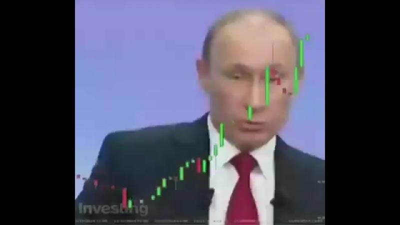 Вчера рубль немножко подешевел.