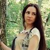 Инна Иванисова