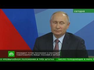 Cap sur l'Asie : le Forum économique de Vladivostok ouvre ses portes