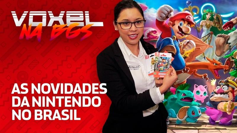 Nintendo na BGS 2018: Estamos aqui para agradecer aos fãs brasileiros