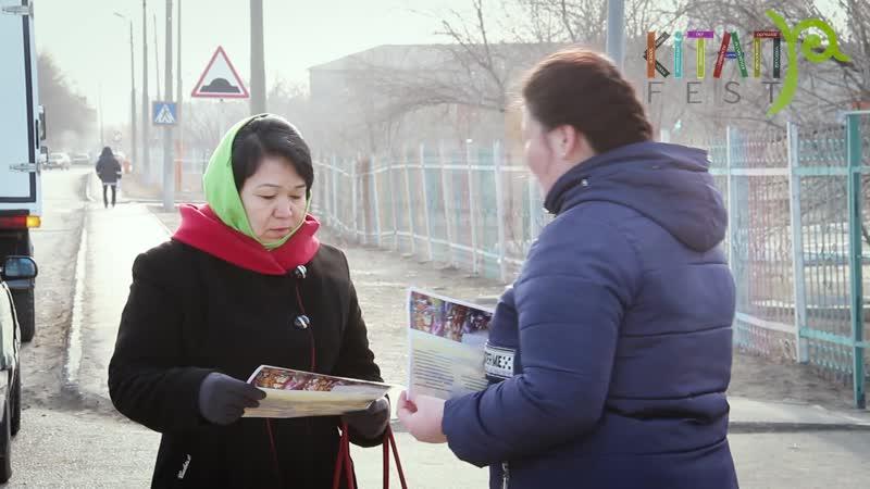 KITAP-FEST Видеодневник 8 выпуск