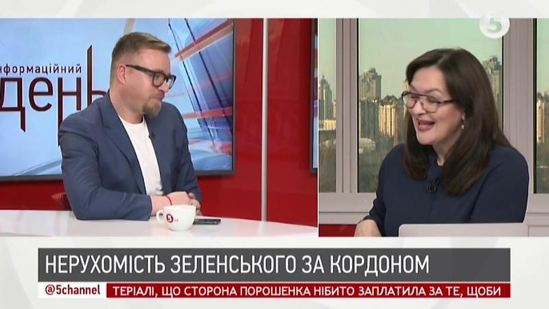 Незадекларований маєток Зеленського; вибачення BBC перед Порошенком | Борис Тізенгаузен | ІнфоДень