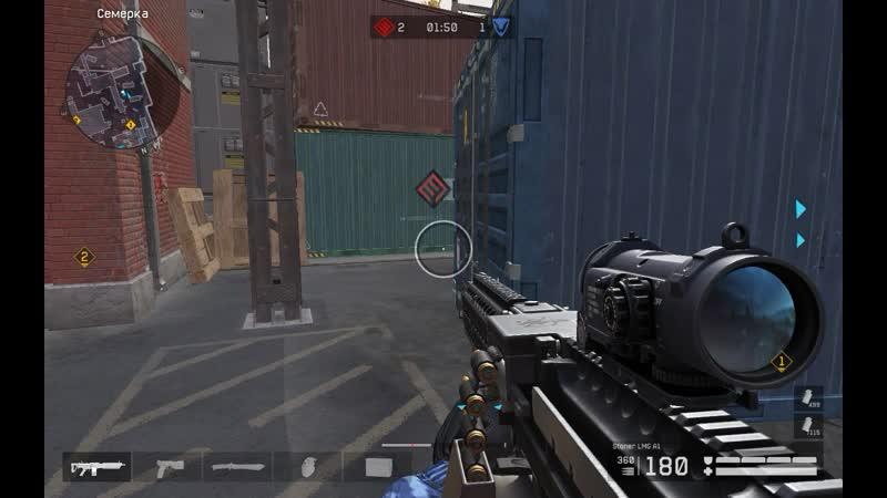 Пулемет на РМ