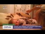 Ребенок впал в кому в Красноярском крае после прививки