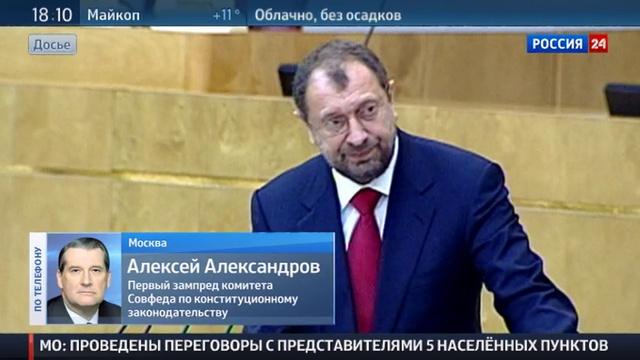 Новости на Россия 24 • Адвокат Резника обжаловал решение о его розыске