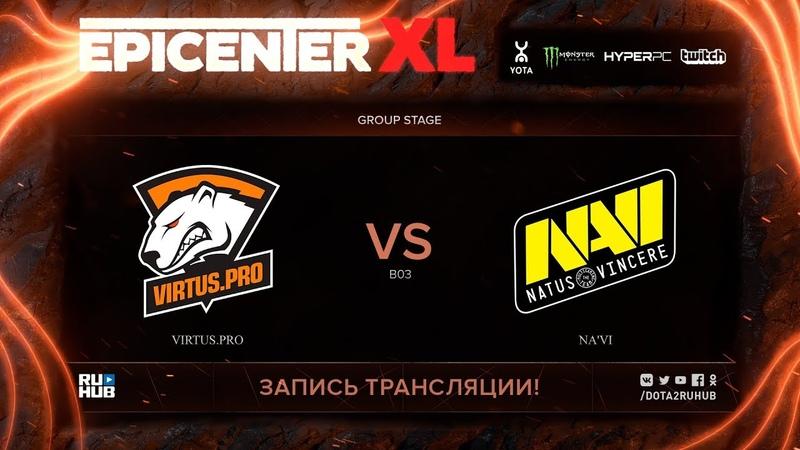 Virtus.pro vs NaVi, EPICENTER XL, game 2 [Maelstorm, Jam]
