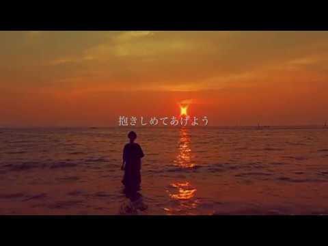 MASHIRO「Beautiful pain」 MV