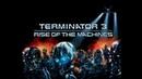 Термина́тор 3: Восстание машин