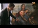 Леонардо да Винчи. Реставрация века