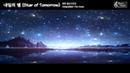 자작곡 '내일의 별' (My own composed song 'Star of Tomorrow') / 뉴에이지 음악,잔잔한 피아노,힘들고 지