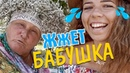 Прощай Крым Нудистский пляж Коктебель Вкусный Судак и Бахчисарай