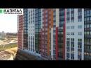 Семейный квартал Петра и Февронии на Солотчинском шоссе .Ход строительства - Август 2018.Капитал-строитель жилья!
