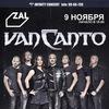 09.11 - Van Canto - ZaL (С-Пб)