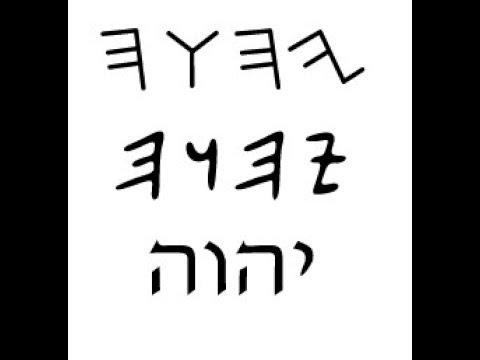 Paul Gerhardt 🎵 Befiehl du deine Wege🎵