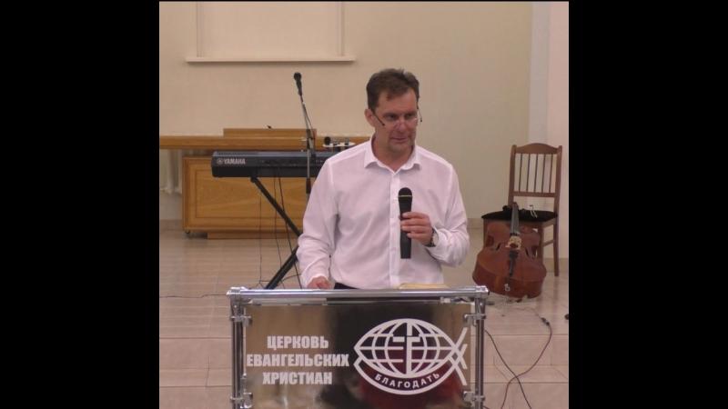 7 - фрагмент проповеди Олег Питерин. Должно молится и не унывать. Полную версию можно найти в ютубе по названию.