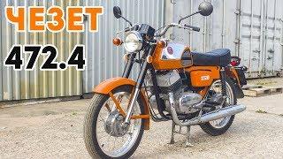 Мотоцикл Чезет 472.4 . Восстановлен мотоателье Ретроцикл